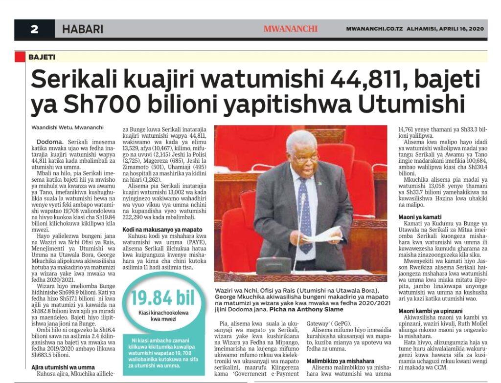 Tanzania Government To Employ 44, 811 Servant | Ajira 44,811 Utumishi 2020/2021