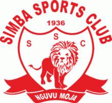 Simba small