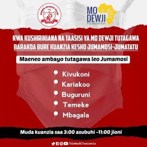 moodewji 20200516 121116 0 small