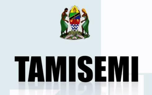 Form One Selection 2021 | Majina waliochaguliwa kidato Cha kwanza 2021