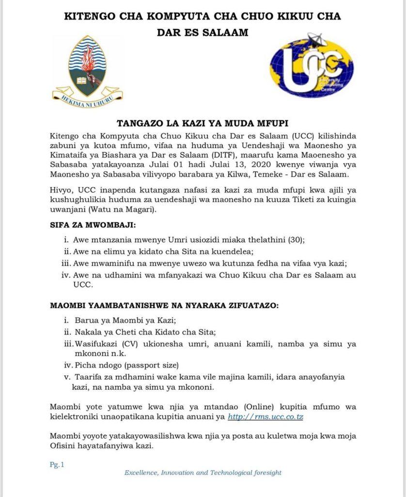 FORM SIX Temporary Jobs At UDSM  June 2020