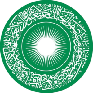Aga Khan University Logo