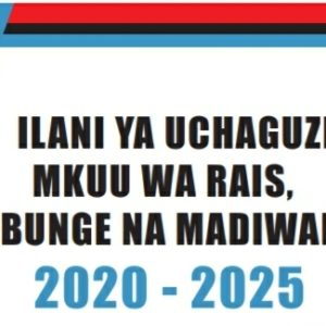 Ilani Ya Chadema 2020-2025 PDF Download Here