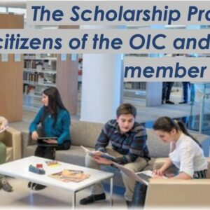 Government of Azerbaijan Undergraduate, Masters & Doctoral Scholarships 2021/2022 (Fully Funded)