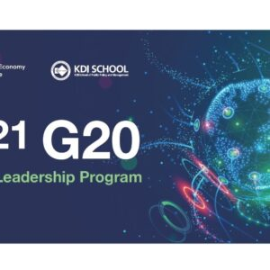 G20 Global Leadership Program 2021