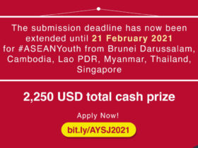 ASEAN Youth Social Journalism Contest 2021 (Deadline Extended)