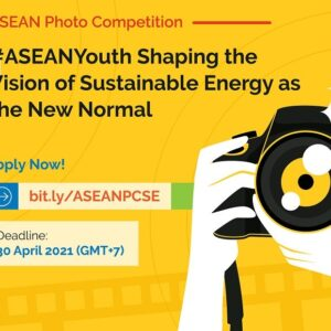ASEAN Photo Competition 2021