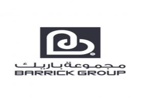 BARRICK Group Tanzania