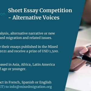 MMC Alternative Voices Short Essay Competition 2021