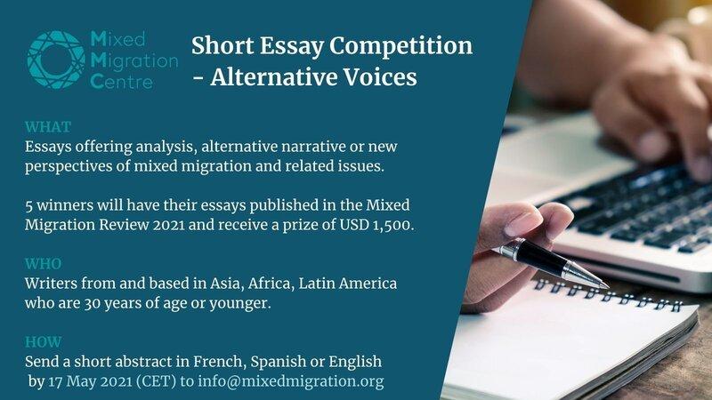 MMC Alternative Voices Short Essay Competition 2021