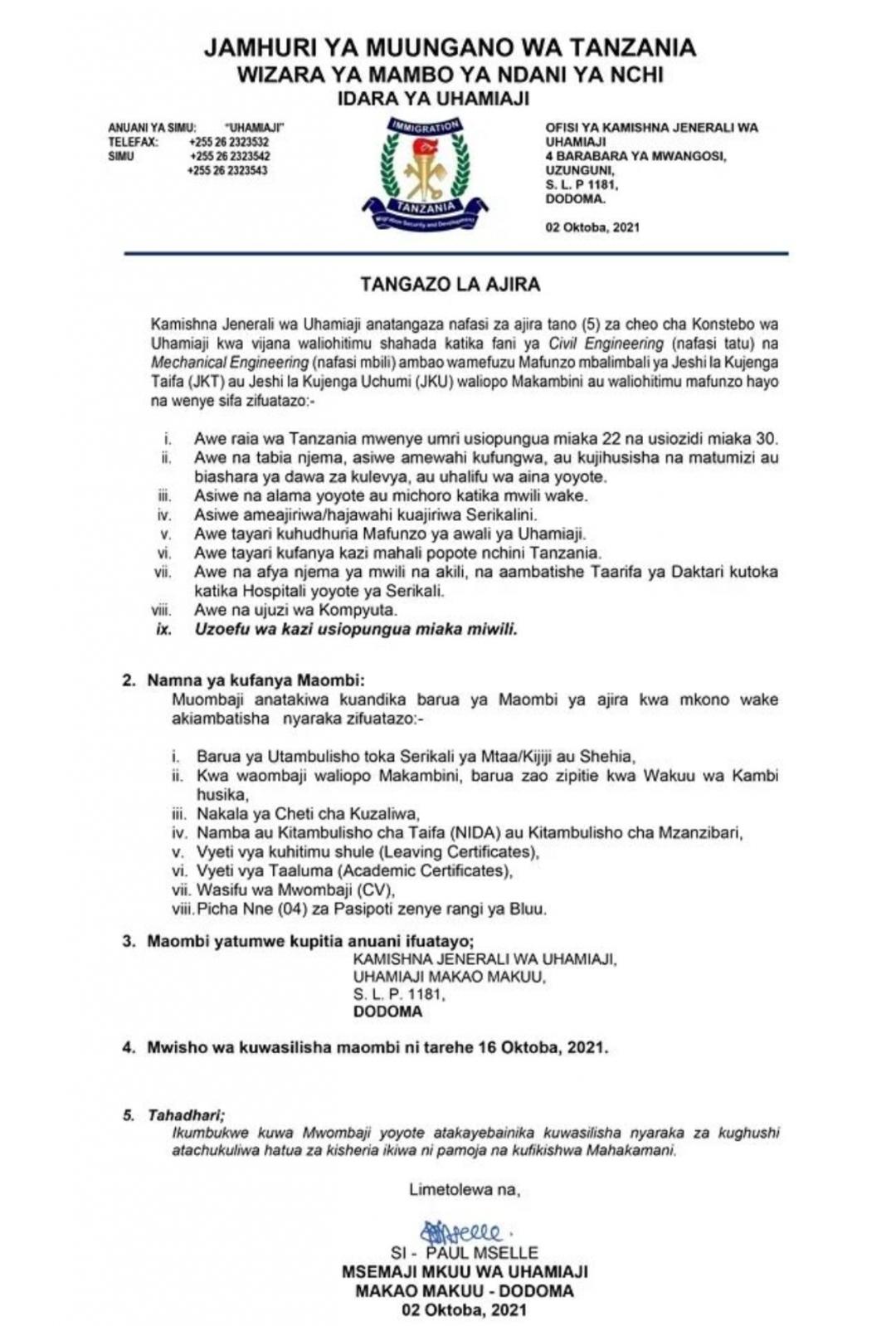 5 Job Opportunities Immigration Tanzania (Uhamiaji)